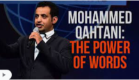The Power of Words by Mohammed Qahtani